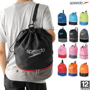 スピード/SPEEDO  スイム バッグ SD95B04 1808 プールバッグ ナップサック リュ...