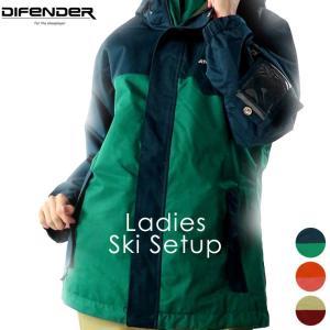 スキーウェア ディフェンダー DIFENDER レディース スキースーツ 上下セット WS-3624 1910 ジャケット パンツ|runningclub-gh