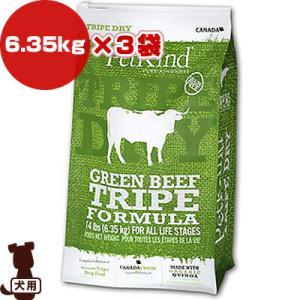 ◆ペットカインド トライプドライ グリーン ビーフ トライプ フォーミュラ 6.35kg×3袋 ペットカインド ▼g ペット フード 犬 ドッグ ドライ 送料無料 同梱可|runpet