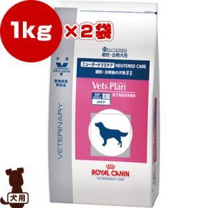 生後6ヶ月齢からの避妊・去勢した犬のための総合栄養食です。 この食事は避妊・去勢した犬で特に気をつけ...