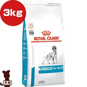 ベテリナリーダイエット 犬用 アミノペプチド フ...の商品画像