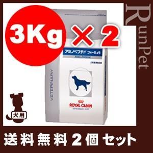 送料無料2個セット ベテリナリーダイエット 犬用...の商品画像