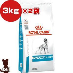 送料無料・同梱可 ベテリナリーダイエット 犬用 ...の商品画像