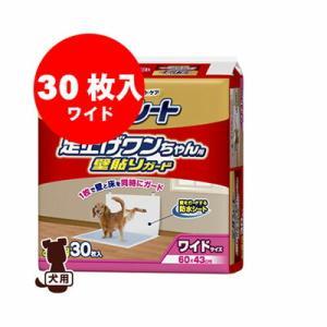 デオシート 足上げワンちゃん用 ワイド 30枚 ユニチャーム ▼a ペット 犬 ドッグ トイレ