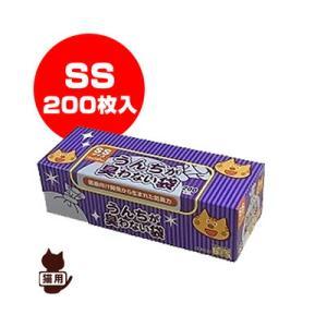 うんちが臭わない袋 BOS ネコ用 箱型 SSサイズ 200枚入 クリロン化成 ▼a ペット グッズ...