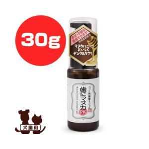 天然365 歯にマヌカPK 30g フラッペ ▽b ペット ...