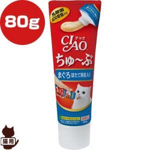 【同梱可】 乳酸菌・オリゴ糖・ミルクカルシウム配合により、健康を維持しお腹の調子を保つ、猫ちゃん用の...
