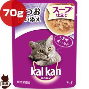 【同梱可】 1歳以上の猫に必要な全ての栄養素をバランスよく配合しています。また、最適なカロリー設計と...