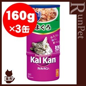 【同梱可】 ●厳選されたまぐろの上品な味わい。11歳以上の猫に必要な栄養素をバランス良く配合した総合...