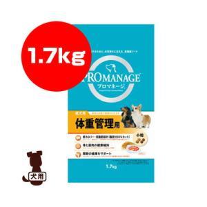 【同梱可】 ●原材料 米、チキンエキス、チキン、とうもろこし、さとうもろこし、コーングルテン、大豆タ...