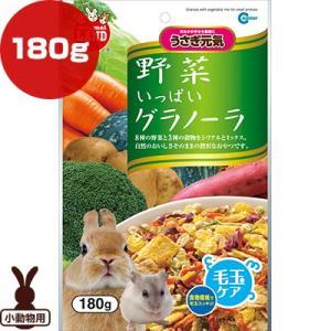 ミニマルランド 野菜いっぱいグラノーラ 180...の関連商品2