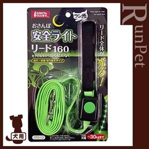 おさんぽ安全ライト リード160 グリーン マル...の商品画像