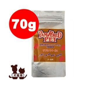 ■サプリメント#2 70g ナモト貿易 ▼g ペット フード 犬 ドッグ 猫 キャット