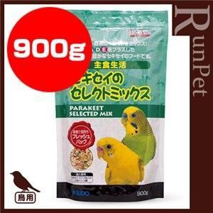 主食生活 セキセイのセレクトミックス 900g スドー ▼a ペット フード 鳥