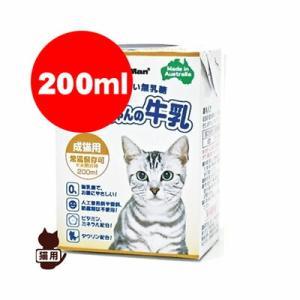ネコちゃんの牛乳成猫用200ml ドギーマン▼...の関連商品7