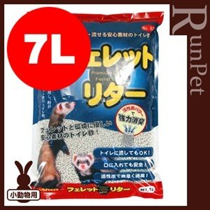 フェレットリター 7L 三晃商会 ▼a ペット...の関連商品3