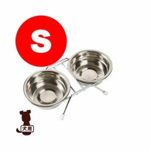 【同梱可】 水とフードと同時におけて、吸音ラバーで静かに食事。 サビにくいステンレス。 犬・猫用のS...
