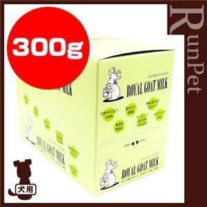 【同梱可】 ヤギミルクを100%原料としており保存料・着色料は一切使用しておりません。ヤギミルクには...