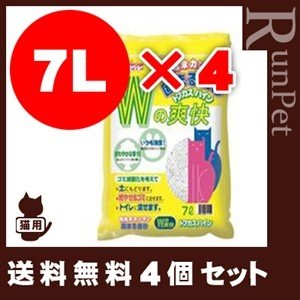 【送料無料4個セット・同梱不可】トフカスパイン...の関連商品5