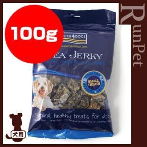 フィッシュ4ドッグ シージャーキー ティドラー 100g Fish4Dogs ▽b ペット フード 犬 ドッグ おやつ