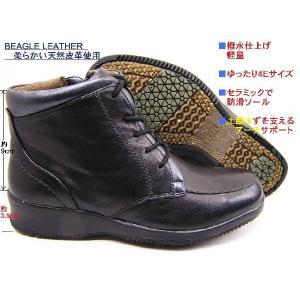 [在庫処分特価]●ビーグルレザー/撥水防滑ブーツ/028/黒/人気モデルを半額以下にダウン|runrunskip