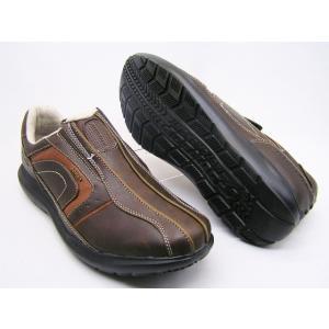 ★メンズ/ダンロップ/DUNLOP コルサ CR204 ダークブラウン 足を包み込む靴 大処分|runrunskip