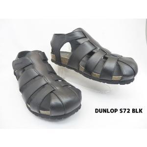 ●メンズ/ダンロップDCS72/ブラック/コンフォートサンダル/リニュアールモデル|runrunskip