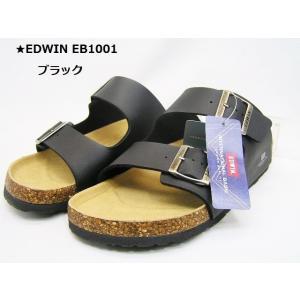 ●メンズ/エドウィンのコンフォートサンダル EB1001 ブラック EDWINの定番 足のアーチをしっかり支えてくれるサンダル|runrunskip