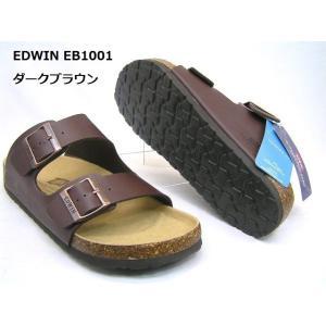 ●メンズ/エドウィンのコンフォートサンダル EB1001 ダークブラウン EDWINの定番 足のアーチをしっかり支えてくれるサンダル|runrunskip