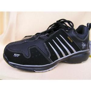 ●メンズ安全靴/ダンロップセーフティー/マグナムST301黒/手ごろで高機能の人気シューズ|runrunskip