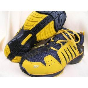 ●メンズ安全靴/ダンロップセーフティー/マグナムST301イエロー/手ごろで高機能の人気シューズ|runrunskip