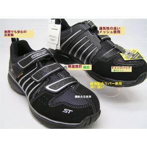 ●メンズ安全靴/ダンロップセーフティー/マグナムST302黒/手ごろで高機能の人気シューズ|runrunskip