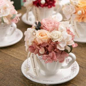 プリザーブドフラワー 結婚祝い ボン ディモンシュ 誕生日 開店祝い 開業祝い プリザードフラワー ...