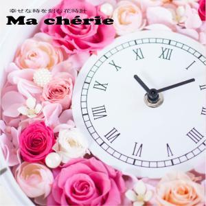 ■基本情報 Ma cherie マシェリ  フレームいっぱいにプリザーブドフラワーをアレンジした豪華...