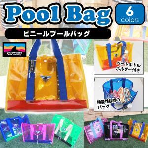 プールバッグ おしゃれ ビーチバック スイムバック 小学校 水泳バッグ マザーズバッグ お風呂バッグ メッシュ ビニール クリア レジャー|ruposta