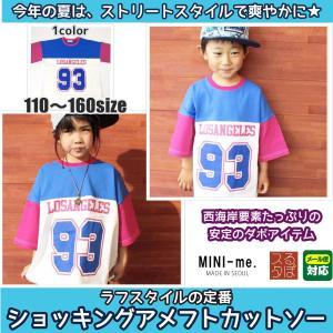 Tシャツ セール 子供服 おしゃれ 男 女 ストリート プリント 韓国 安い 人気 110 120サイズ 半額 送料無料|ruposta
