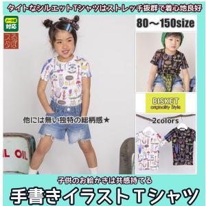Tシャツ セール 子供服 おしゃれ 男 女 花柄 イラスト 韓国 安い 人気 半額 送料無料|ruposta