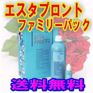 【送料無料】エスタプロント ファミリーパック(720ml+50ml)+ 15mlプレゼント【代引料無料】(飲みやすい、プロポリス、ミセル化)|rurian