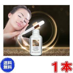 極 エイジングリペアエッセンス《10GF、kiwami、aging repair essence、しみ、しわ》 ※送料無料|rurian