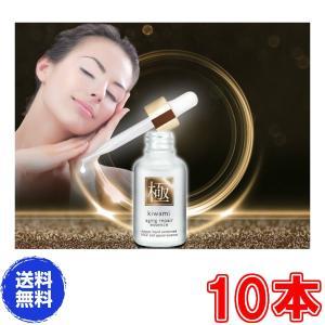 極 エイジングリペアエッセンス ×超お得10個《10GF、kiwami、aging repair essence、しみ、しわ》 ※送料無料|rurian