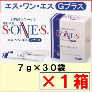 エス・ワン・エス Gプラス 7g×30袋 2箱で送料無料《豚皮コラーゲン粉末 コラーゲン コンドロイチン グルコサミン ヒアルロン酸》 rurian