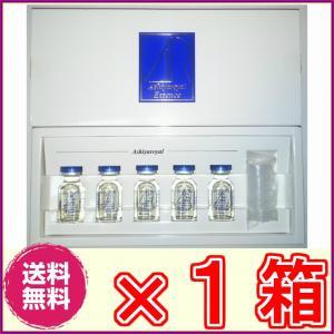 【送料無料】アシヤロイヤルエッセンス【代引料無料】《1箱6ml×5本、雪美人ピュアエセンスと中身同じ、美容液、プラセンタエキス、サイタエキス》 rurian