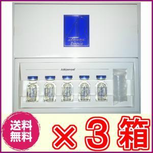 【送料無料】アシヤロイヤルエッセンス ×お得3箱【代引料無料】《1箱6ml×5本、雪美人ピュアエセンスと中身同じ、美容液、プラセンタエキス》 rurian