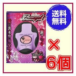 【送料無料】フェマジェル 2ml ×超お得6個 《Femagel、ラブジェル、イカリ草エキス》|rurian