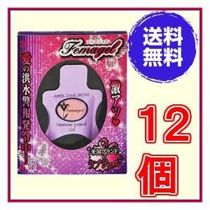 【送料無料】フェマジェル 2ml ×超お得12個 《Femagel、ラブジェル、イカリ草エキス》|rurian