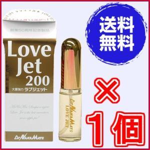 【送料無料】ラブジェット200 徳用サイズ 《LoveJet69、ラブラブ香水69、ドクター中松、麝香鹿の香腺ホルモン、愛の香水》SLC|rurian