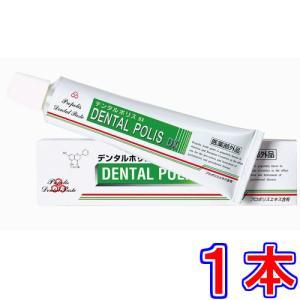 デンタルポリス DX ※6本で送料無料《80g、医薬部外品、歯肉炎・歯槽膿漏・口臭を予防》|rurian