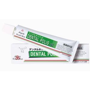 【送料無料 ポスト投函】デンタルポリス DX 《80g、医薬部外品、歯肉炎・歯槽膿漏・口臭を予防》|rurian