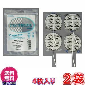 TL-7000(パッド) 4枚入 ×お得2袋 ※日本郵便のクリックポストにてお届け 粘着導子 ※送料無料 ポスト投函|rurian