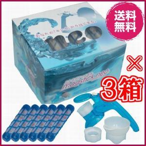 マグスティックネオ 6本セット 取っ手付  ×お得3箱《水素水、マグスティック》 ※送料無料|rurian